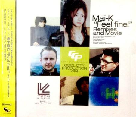 20170909.2206.2 Mai Kuraki - Cool City Production vol. 4 Mai-K ''Feel fine!'' Remixes and Movie (M4A) cover.jpg