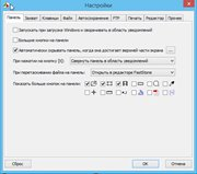 FastStone Capture 8.6 Final RePack (& portable) by KpoJIuK (x86-x64) (11.09.2017) Rus/Eng