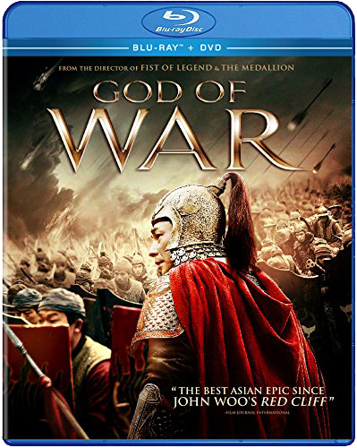Бог войны / God of War / Dang kou feng yun (2017) HDRip-AVC | L2