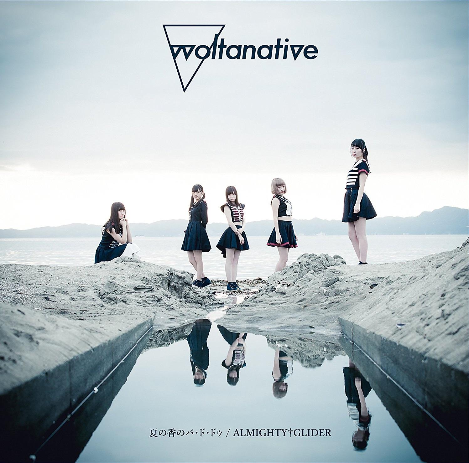 20170915.0516.4 Woltanative - Natsu no Ka no Pas de Deux (FLAC) cover 2.jpg