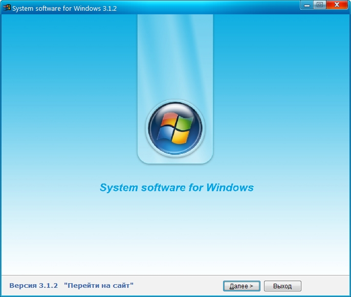System software for Windows 3.1.2 (2017) RUS
