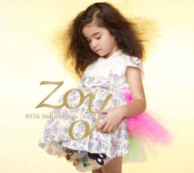 20170919.0703.13 Miu Sakamoto - Zoy cover.jpg