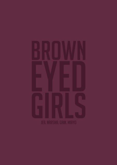 20170921.1618.02 Brown Eyed Girls - Sixth Sense (Repackage) cover.jpg