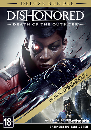 Dishonored: Death of the Outsider (2017) PC | RePack