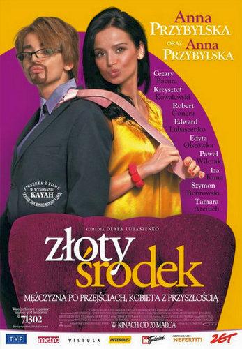 Золотая середина / Zloty Srodek (2009) HDTVRip 1080p