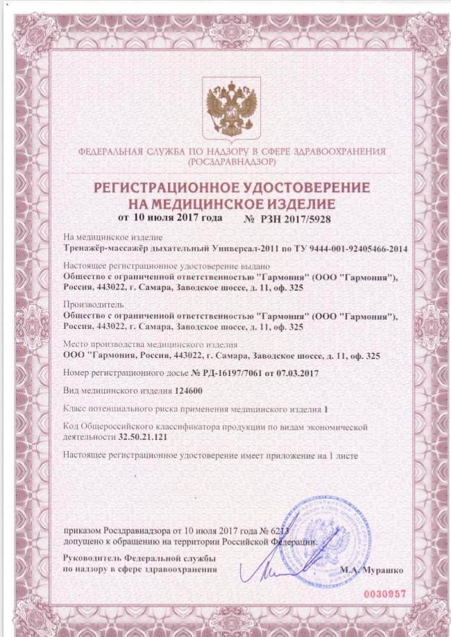 http://i2.imageban.ru/out/2017/09/25/7db53ed36998bf681b8fc432e28ac0ef.png