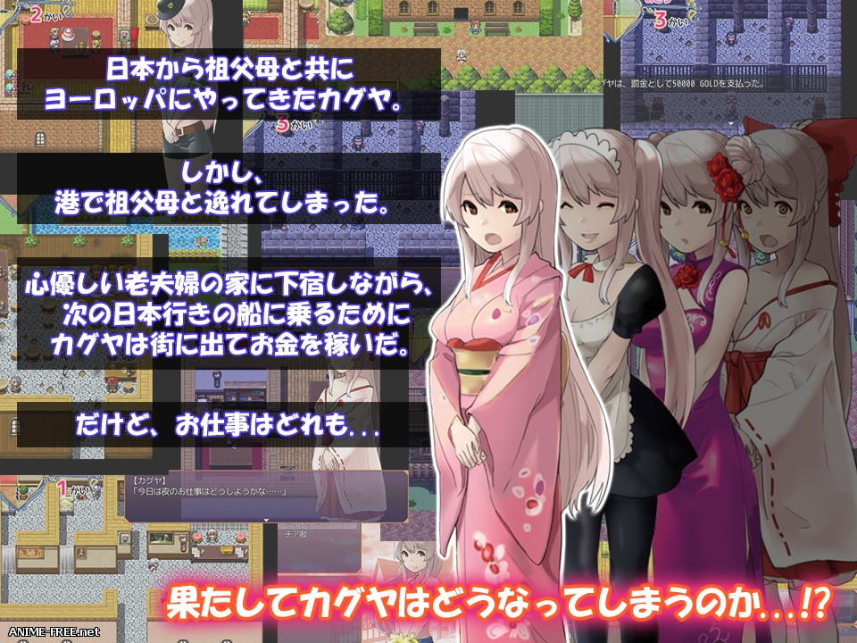 Cinderella Story - Kaguya's Sexy Part-Time Life [2016] [Cen] [jRPG] [JAP] H-Game