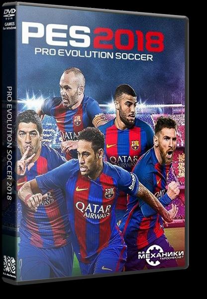 PES 2018 / Pro Evolution Soccer 2018: FC Barcelona Edition (2017) PC | RePack от R.G. Механики