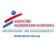 Aгентство медицинского маркетинга
