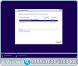 Windows 10 3in1 WPI by AG 1709 [16299.15 AutoActiv] (x64) (2017) Rus