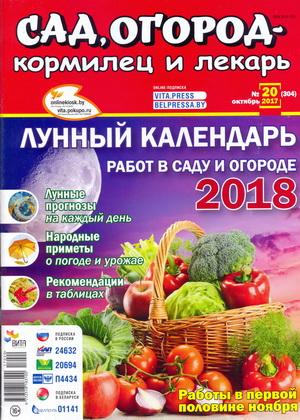 http://i2.imageban.ru/out/2017/10/21/ebd45d8af4fc0cae263fd588bd95b8e2.jpg