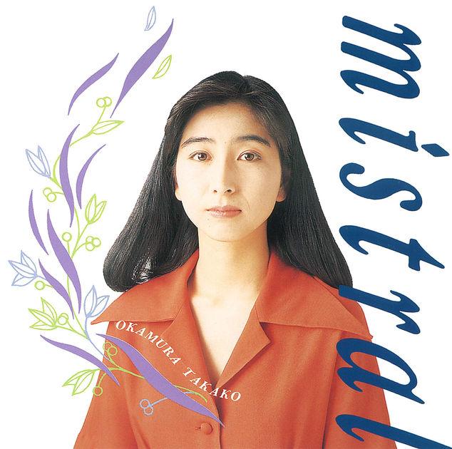 20171024.0618.12 Takako Okamura - mistral (1992) (FLAC) cover.jpg