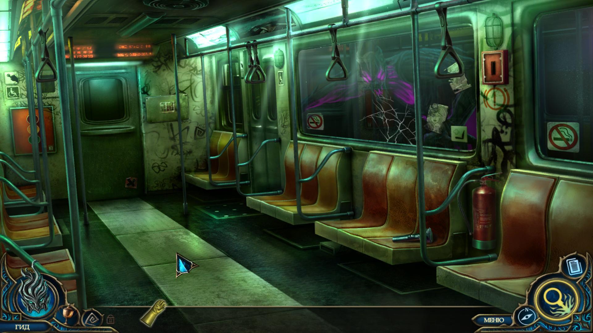 Обряд посвящения 7: Меч и ярость / Rite of Passage: The Sword and the Fury. CE (2017) PC