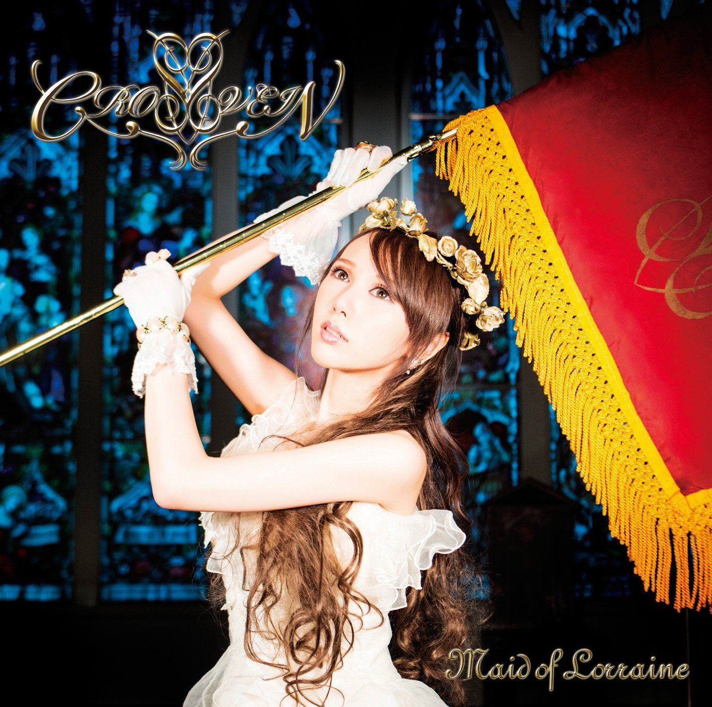 20171030.0530.06 Cross Vein - Maid of Lorraine cover.jpg