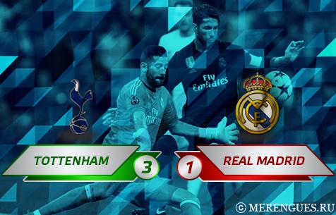 Tottenham Hotspur F.C. - Real Madrid C.F. 3:1