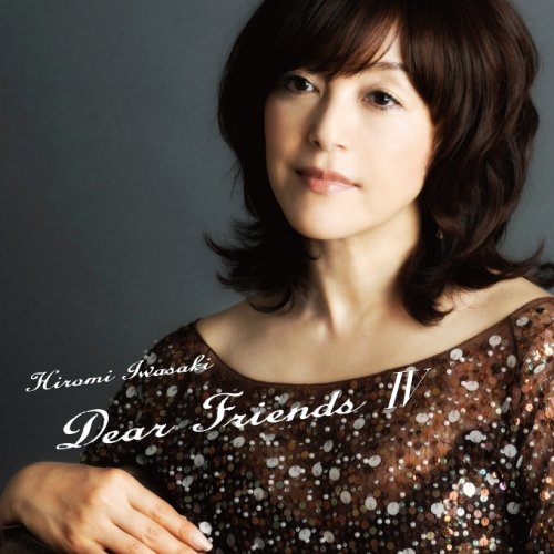 20171103.0806.07 Hiromi Iwasaki - Dear Friends IV cover.jpg