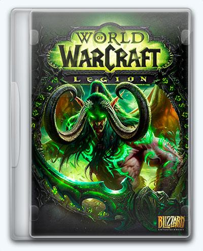 Эмулятор сервера World of Warcraft: Legion (2017) [Ru/En] (7.2.5) Unofficial