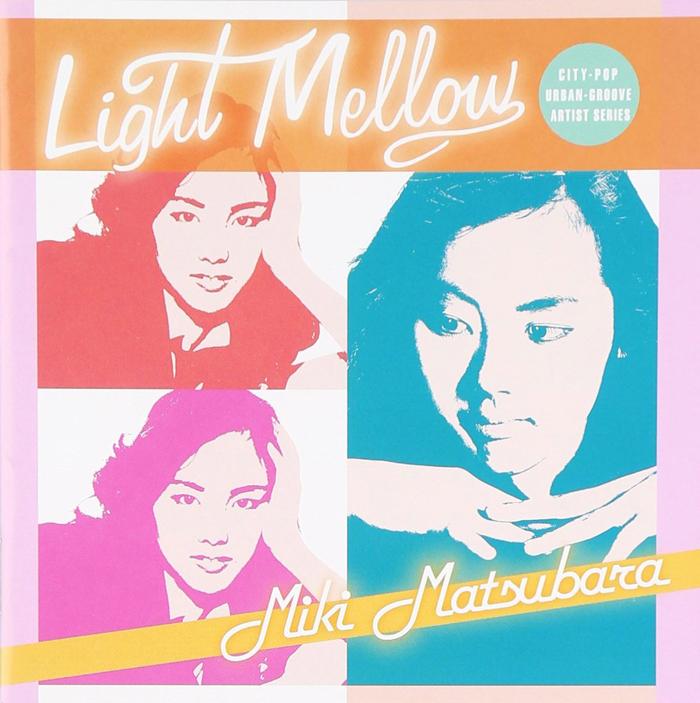 20171114.1415.1 Miki Matsubara - Light Mellow cover.jpg