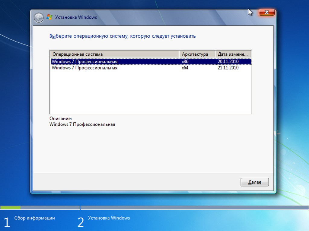 Windows 7 Pro VL SP1 x86/x64 Lite v.8.17 by naifle (2017) Русский