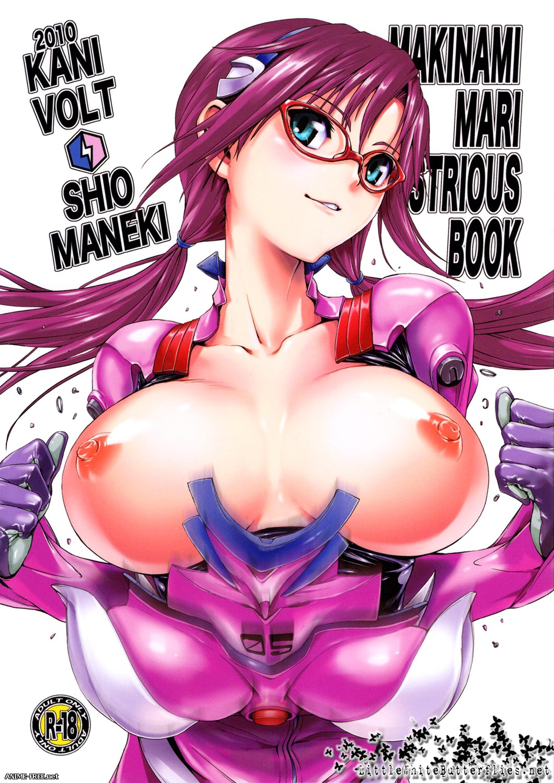 Shiomaneki / Kani Volt - Сборник хентай манги [Ptcen] [ENG,JAP,RUS] Manga Hentai