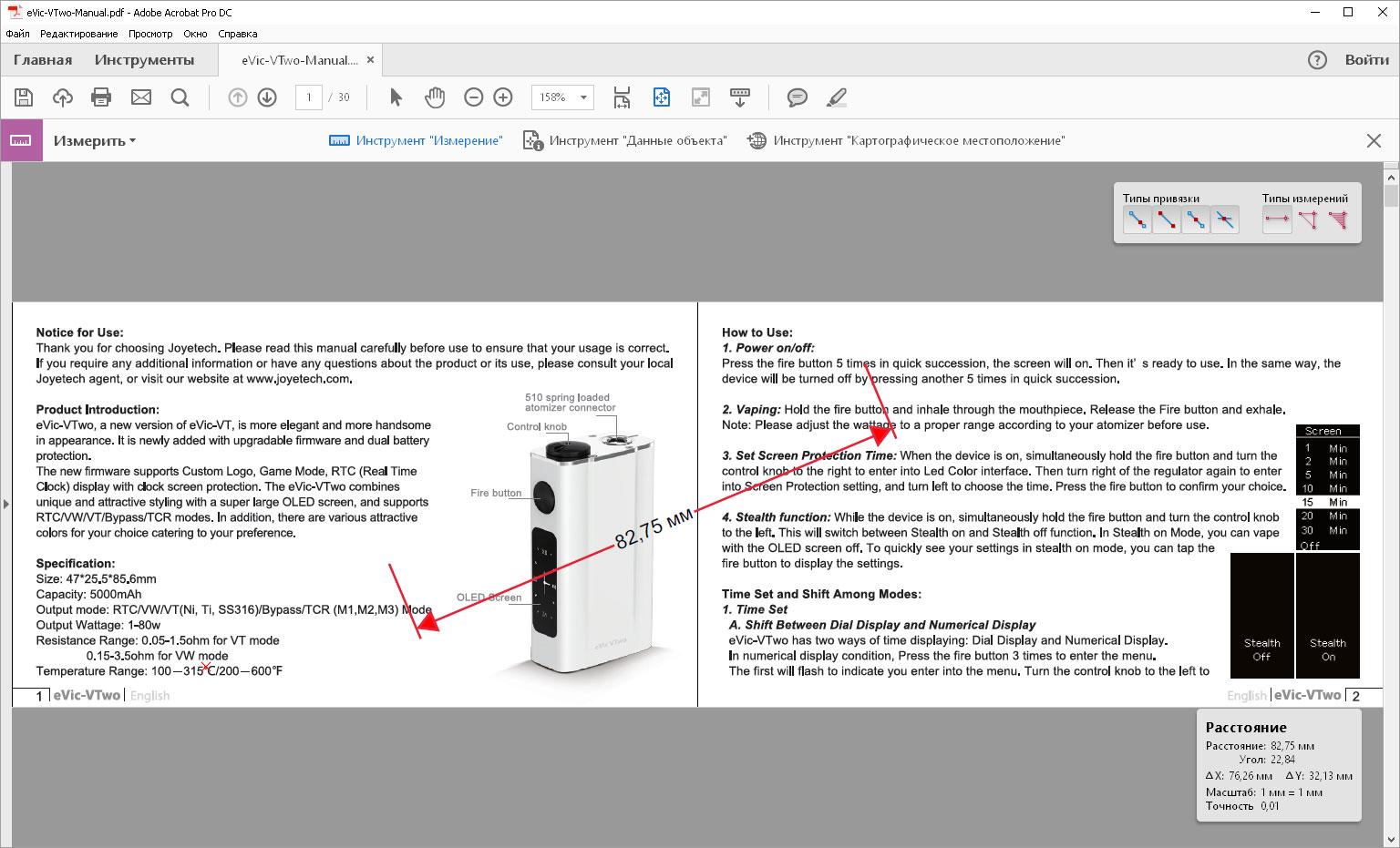 Adobe Acrobat Pro DC 18.9.20044.251705 (2017) PC | Portable by XpucT