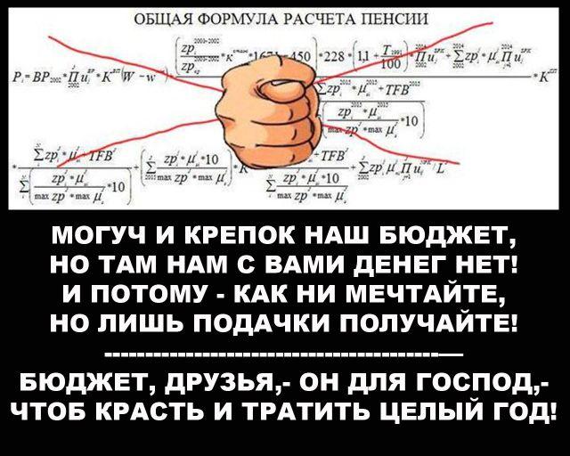 http://i2.imageban.ru/out/2017/11/18/b8a51d723fd67b042a093429d1bcb3c2.jpg