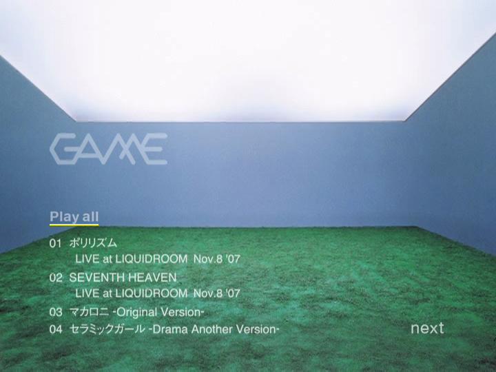 20171122.0120.3 Perfume - Game (DVD) (JPOP.ru) 1.png