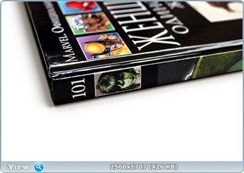 Marvel Официальная коллекция комиксов №101 -  Женщина-Халк. Одинокая зеленая женщина