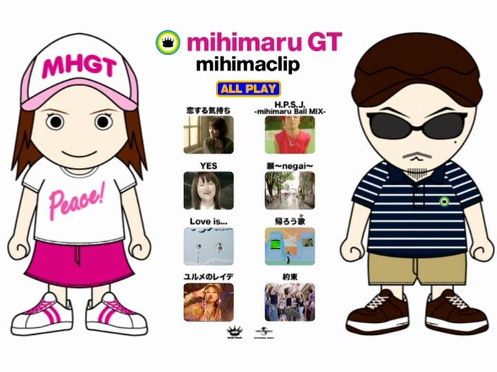 20171122.0120.2 mihimaru GT - mihimaclip (DVD) (JPOP.ru) menu.png
