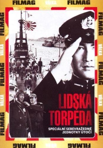 Человек-торпеда / Aa kaiten tokubetsu kogekitai (1968) DVDRip [VO]