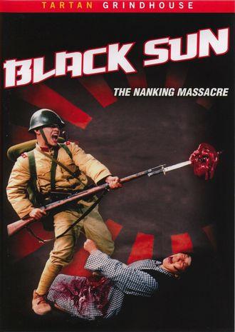 Черное солнце: Бойня в Нанкине / Hei tai yang: Nan Jing da tu sha (1995) DVDRip [AVO]