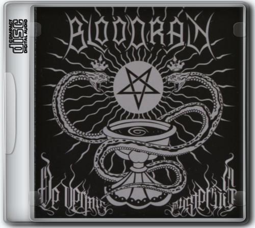 Bloodrain - De Vermis Mysteriis (2001) [FLAC|Lossless|image + .cue] <Thrash Metal, Black Metal>