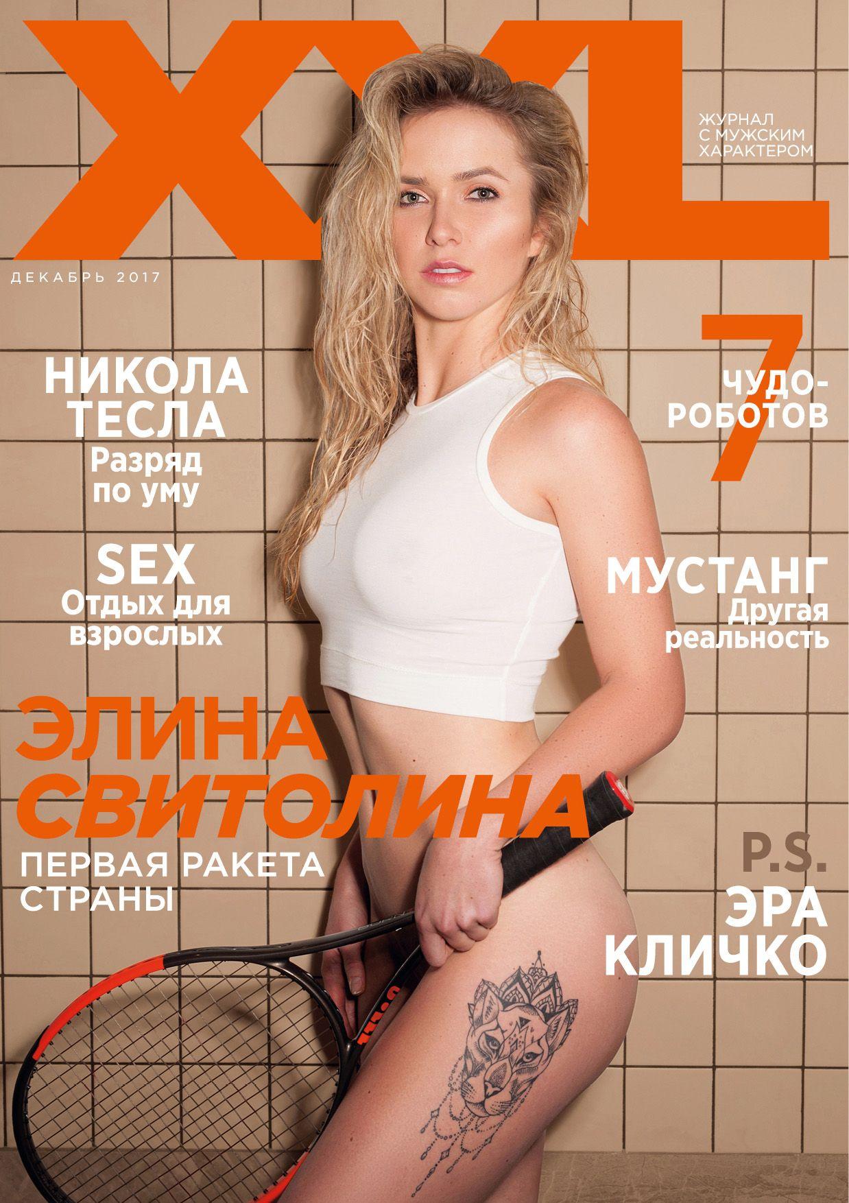 Elina-Svitolina-Sexy-Topless-9-thefappeningblog.com_.jpg