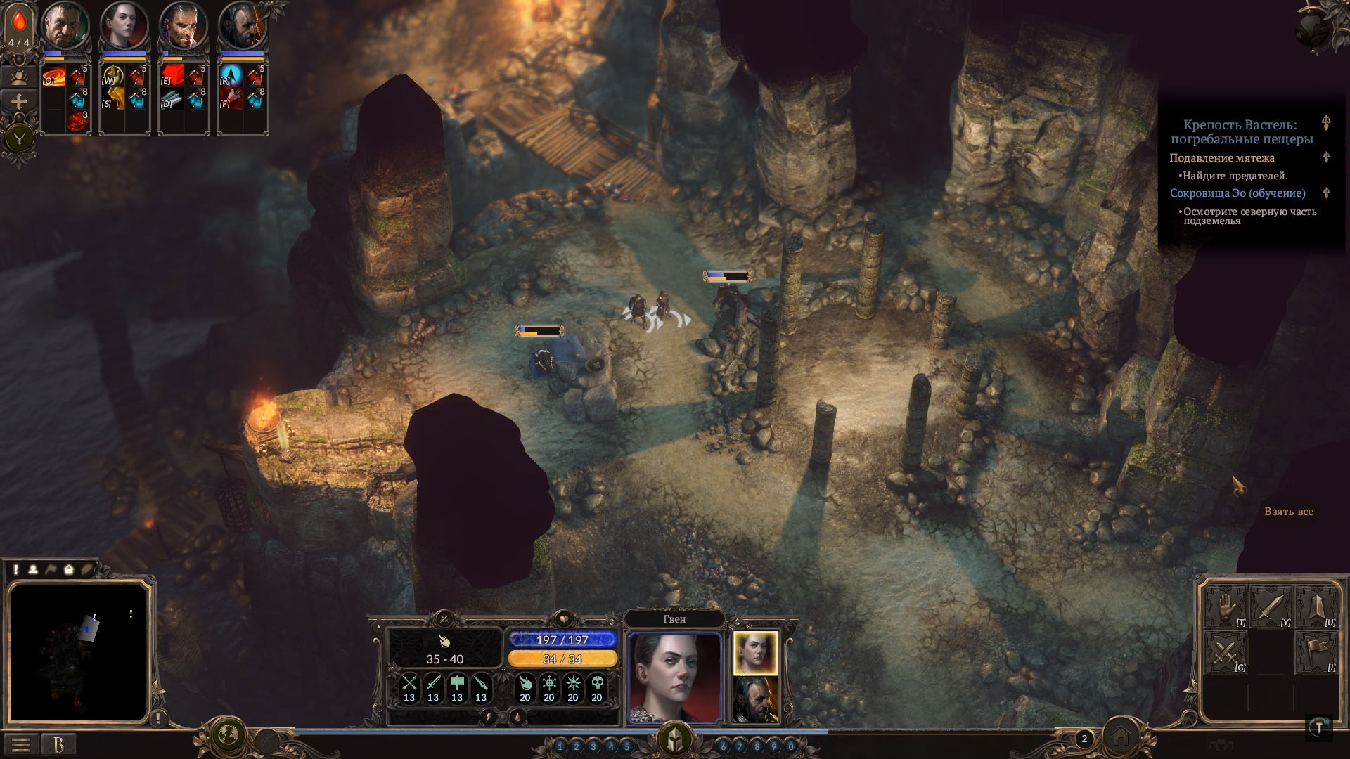 SpellForce 3 (2017) PC   Лицензия