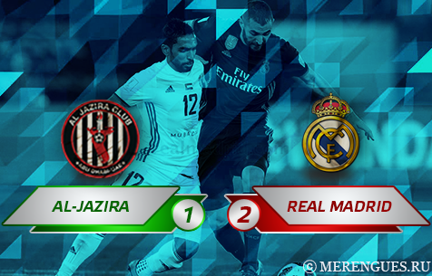 Al Jazira Club - Real Madrid C.F. 1:2