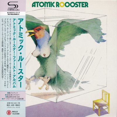Atomic Rooster - Atomic Rooster [Remastered] (1970/2016) FLAC
