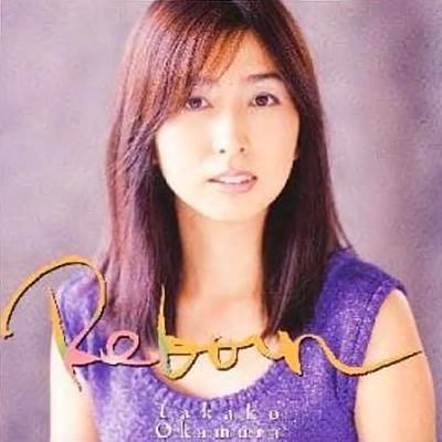 20171217.0120.4 Takako Okamura - Reborn (2000) (FLAC) cover.jpg