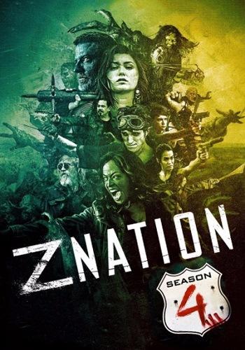 Нация Z [Сезон: 4, Серии: 1-11 из 13] (2017) WEB-DLRiр от Kaztorrents | КПК | LostFilm
