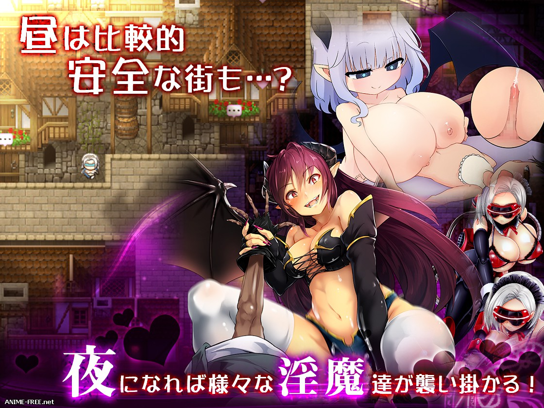 Cornelica, Town of Succubi / Корнелика, город Суккубов [2017] [Cen] [jRPG] [JAP,ENG] H-Game