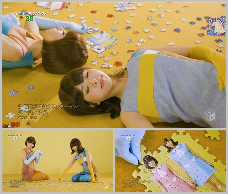20171222.0143.09 Vanilla Beans - Tokei Shikake no Wonder Land (PV) (JPOP.ru).ts.jpg