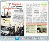 http://i2.imageban.ru/out/2017/12/23/07a33a9bced164219ad5b3ecc3e62a68.jpg