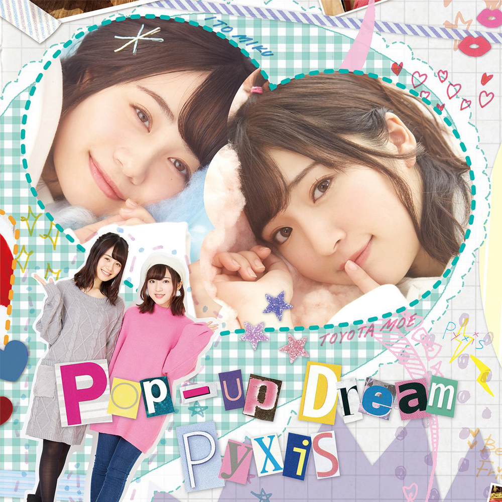 20171225.0316.6 Pyxis - Pop-up Dream cover.jpg