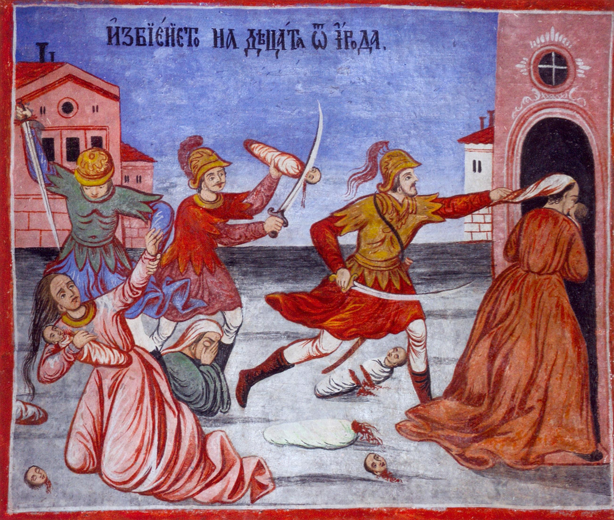 Nikola-Obrazopisov-Belyova-church-Massacre-of-the-Innocents-1869.jpg