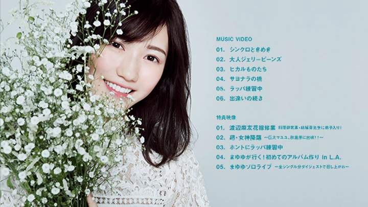 20171230.1325.2 Mayu Watanabe - Best Regards! (Type A) (DVD) (JPOP.ru) menu.png