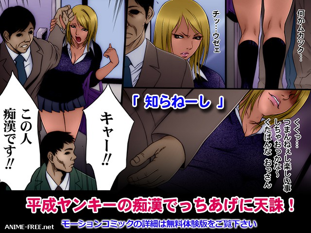 A woman to be beat - Saiko Museum [2013] [Cen] [Animation, Doujinshi, Flash] [JAP] H-Game