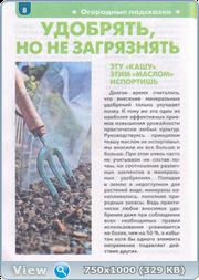 http://i2.imageban.ru/out/2018/01/02/52a1efe12ec85234c17d0c59168bcca0.png