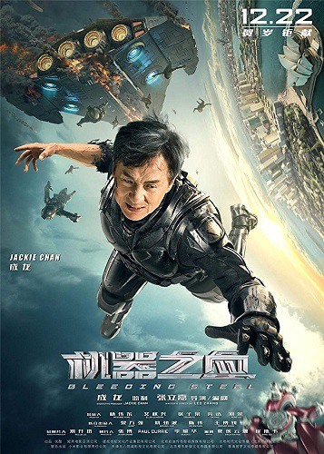 Bleeding Steel 2017 720P HDTC x264 AAC-Zi$t