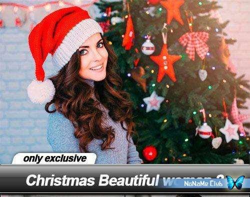 Растровый клипарт - Fotolia - Christmas Beautiful woman 2 [JPG]