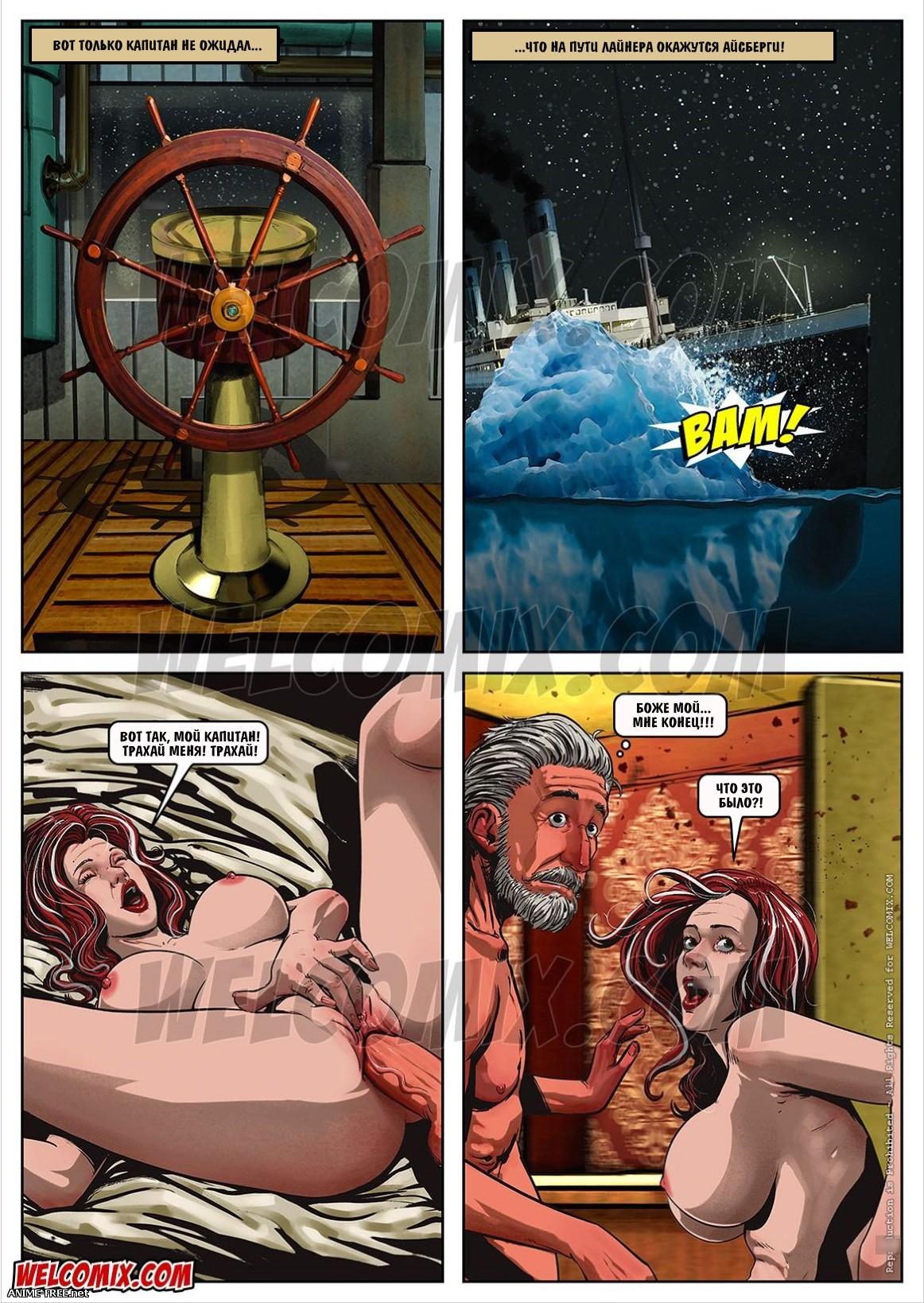 Comix (RUS) Collection / Сборник комиксов с переводом на русский язык [Uncen] [RUS] Porn Comics