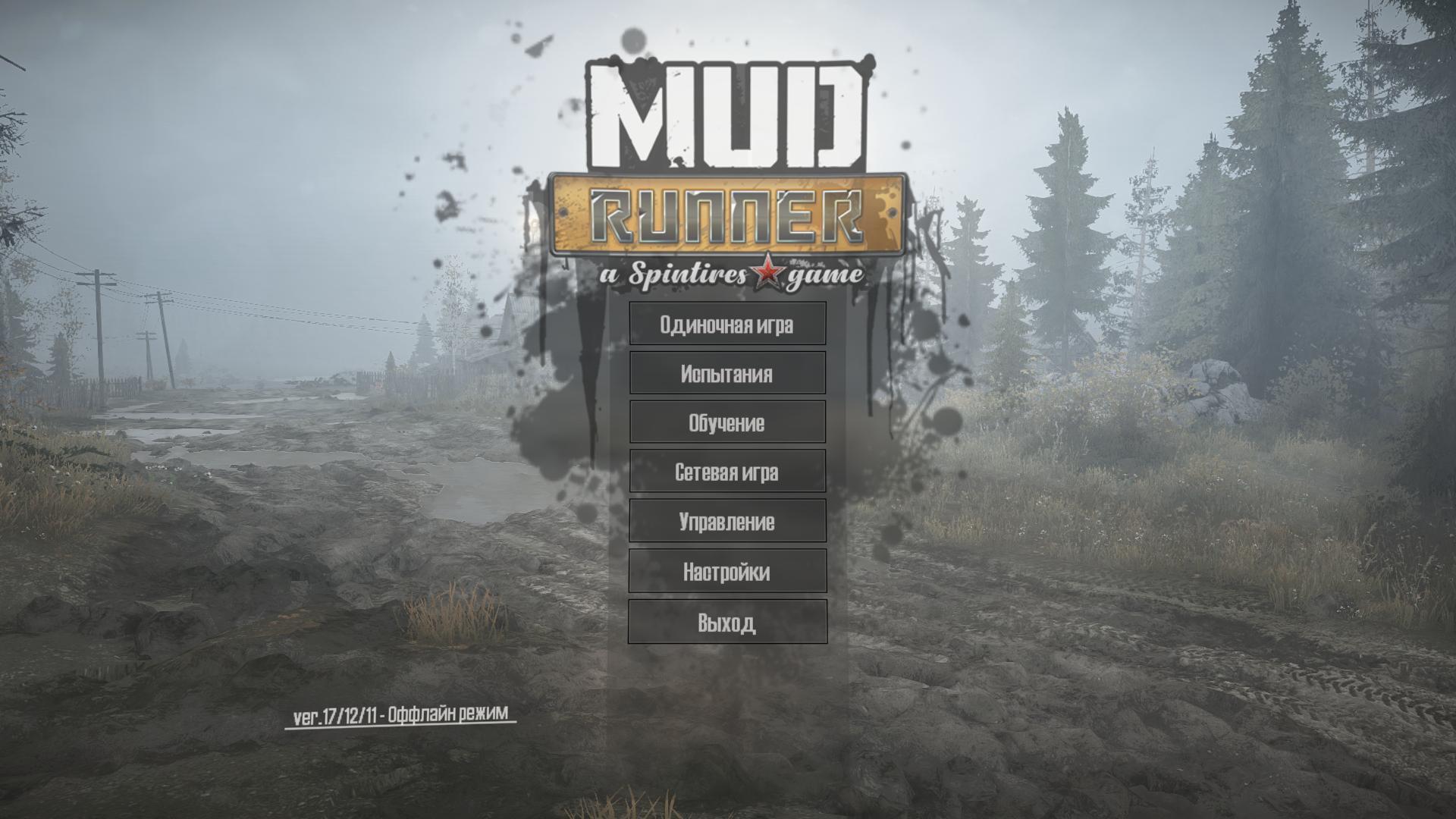 Spintires: MudRunner [Update 7] | PC | RePack от =nemos=